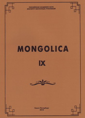 mong9